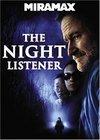 Night_listener