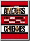 Amours_chiennes_2